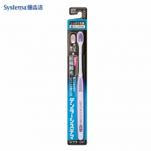 狮王(LION)DENTOR SYSTEMA二重芯超细毛牙刷(小头) 日本进口