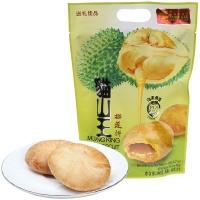 新乐记 猫山王榴莲饼 酥饼糕点 240g/袋 马来西亚进口