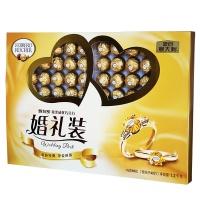 费列罗(Ferrero)榛果威化巧克力 T96粒/盒 婚礼装婚庆喜糖果礼盒 意大利品牌
