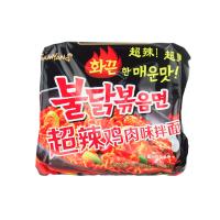 三养超辣鸡肉味拌面 火鸡面 140g*5包 韩国进口