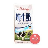 莫利 全脂牛奶(有盖) 纯牛奶 脂肪含量3.5% 1L*12盒/箱 德国进口