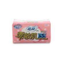 苏菲 (SOFY) 零敏肌丝薄柔滑无香护垫 155mm*48片