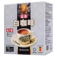 益昌 三合一白咖啡(减少糖)  600g(15*40g)