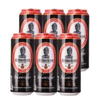 意文 德国进口黑啤酒 500ml*24听 整箱装