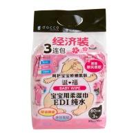 三洋(dacco)诞福宝宝用柔湿巾婴儿手口湿巾 EDI纯水(80片/包*3连包)