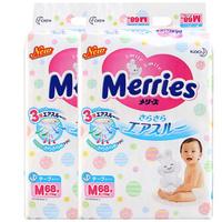 花王 婴儿纸尿裤 (6-11kg) M68片*2包 增量装 日本进口
