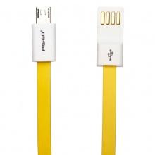 品胜(PISEN)小面数据充电线II新版 Micro USB 安卓接口手机充电线 0.8米 柠檬黄 适于三星/小米/魅族