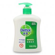 滴露(Dettol )经典松木健康洗手液 500g