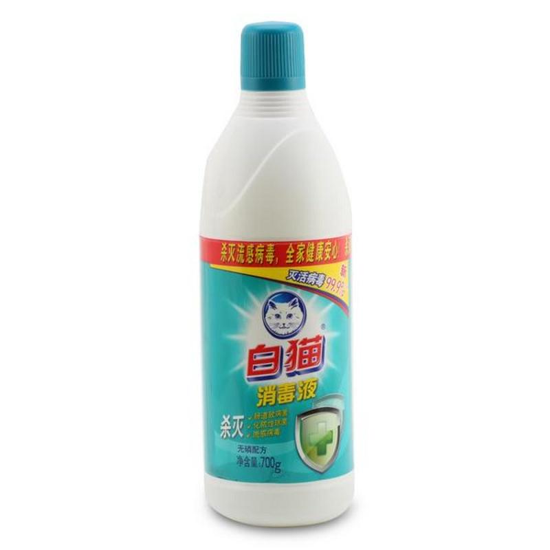 白猫 消毒液 700g